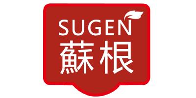 苏根(SUGEN)