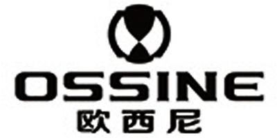 欧西尼(OSSINE)