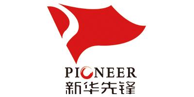 新华先锋(PIONEER)