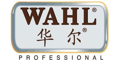 华尔(WAHL)