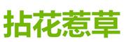 三火园艺专营店