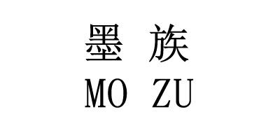 墨族(MOZU)