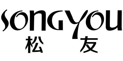 松友(songyou)