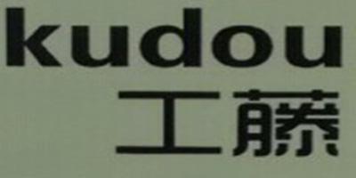 工藤(kudou)