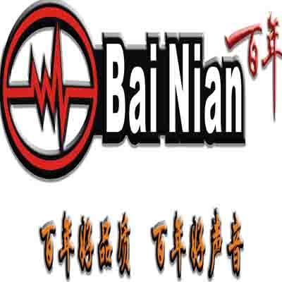 BaiNian