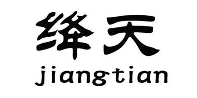 绛天(jiangtian)