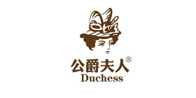 公爵夫人(Duchess)