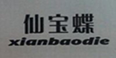 仙宝蝶(xianbaodie)