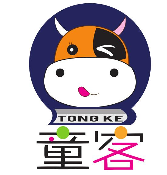 童客(TONGKE)