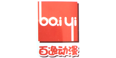 百逸动漫(baiyi)