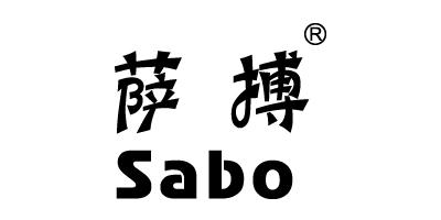 萨搏(sabo)