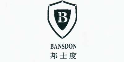 邦士度(BANSDON)