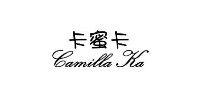 卡蜜卡(Camilla Ka)