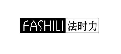 法时力(FASHILI)