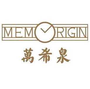万希泉(MEMORIGIN)