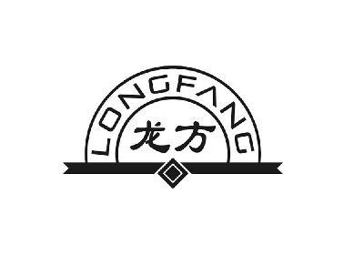龙方(LONGFANG)