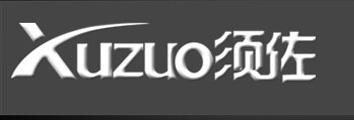 须佐(Xuzuo)
