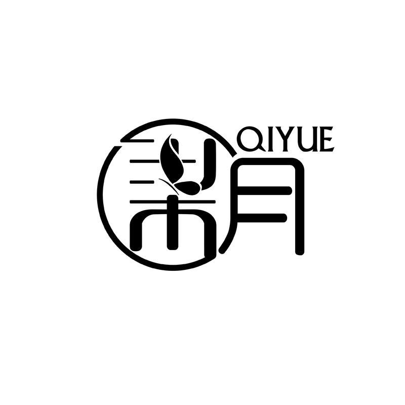 柒月(QIYUE)