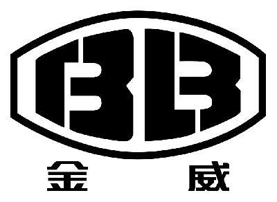 金威(BB)