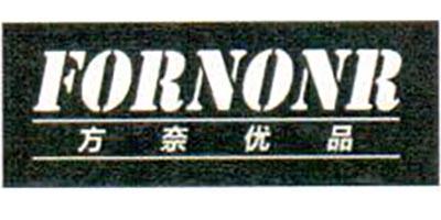 方奈优品(FORNONR)