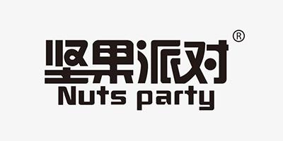 坚果派对(Nuts party)
