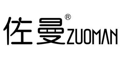 佐曼(ZUOMAN)