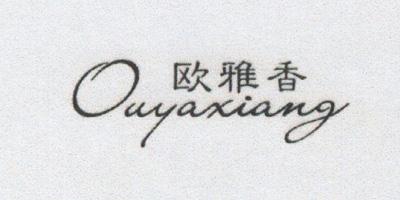 欧雅香(ouyaxiang)