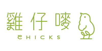 雞仔嘜(CHICKS)
