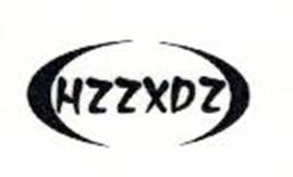 HZZXDZ