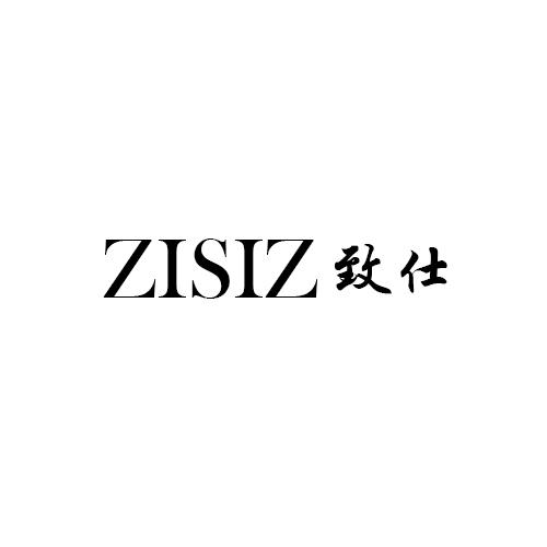 致仕ZISIZ