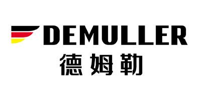 德姆勒(DEMULLER)