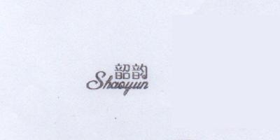 韶韵(shaoyun)