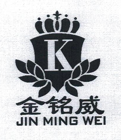 金铭威(JI MING WEI)