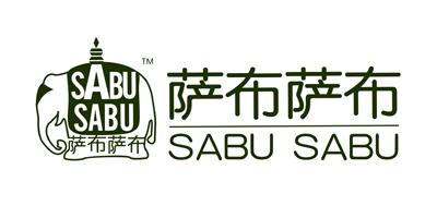 萨布萨布(SABUSABU)