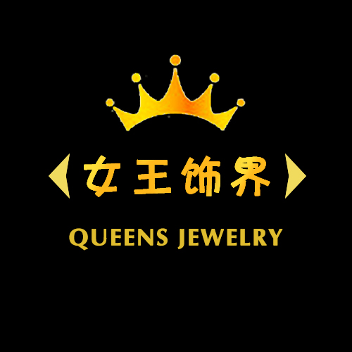 女王饰界(QUEENS JEWELRY)