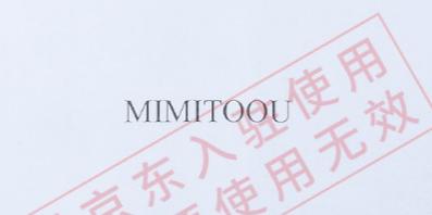咪咪兔(MIMITOOU)