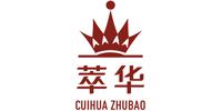 萃华(CUIHUA ZHUBAO)
