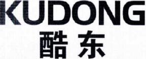 酷东(KUDONG)