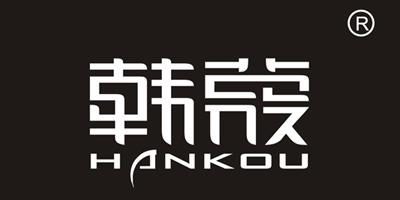 韩蔻(HANKOU)