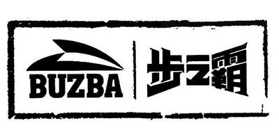 步之霸(BUZBA)