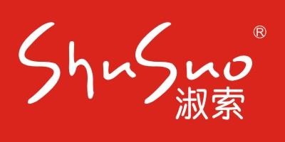 淑索(ShuSuo)