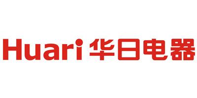 华日电器(huari)