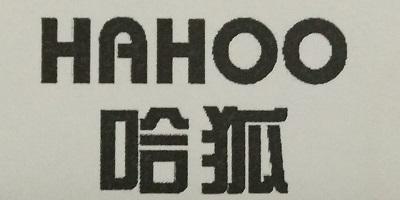哈狐(HAHOO)