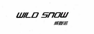 威登诺(WILD SNOW)