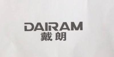 戴朗(DAIRAM)