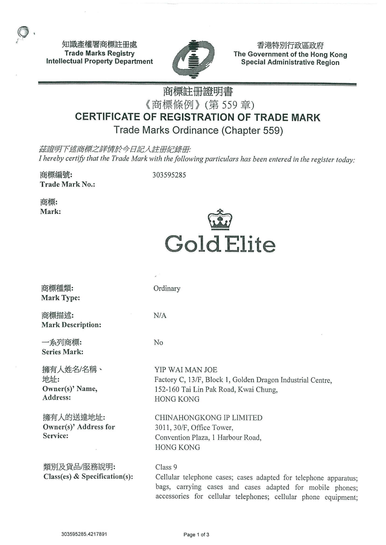 Gold Elite