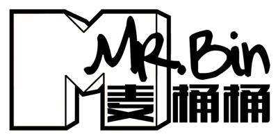 麦桶桶(Mr.Bin)
