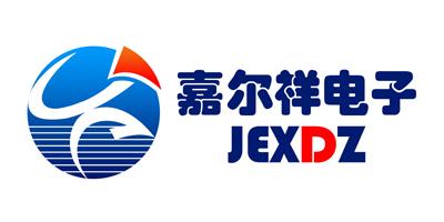 嘉尔祥电子(jexdz)