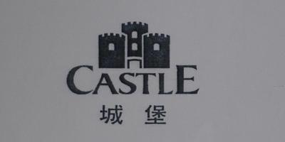 城堡(CASTLE)