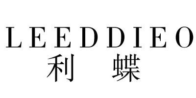 利蝶(LEEDDIEO)